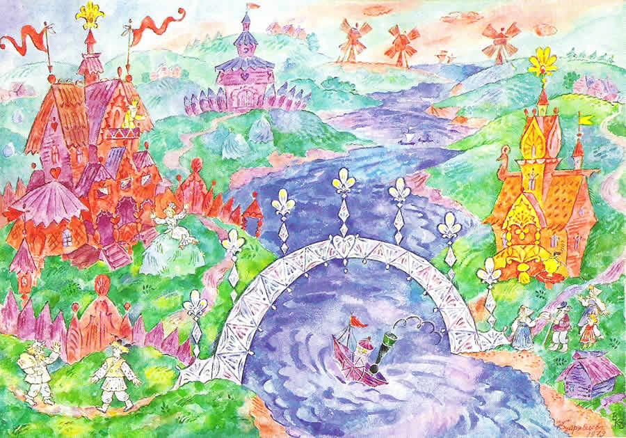 картинки к сказке волшебное кольцо